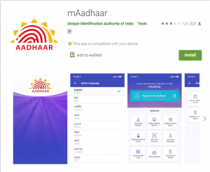 Government of India Apps mAadhar
