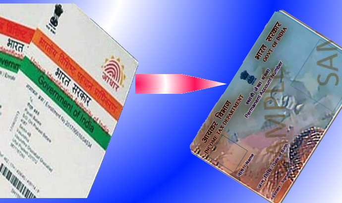 E PAN Card through Aadhar